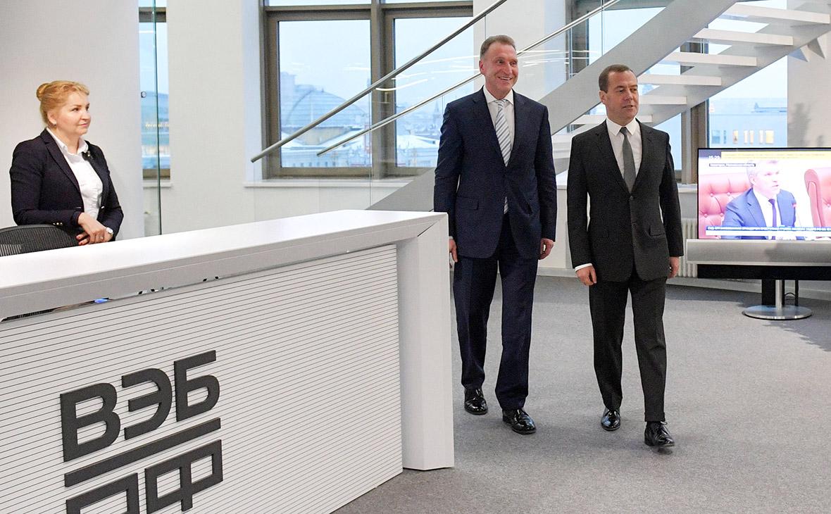 Игорь Шувалов и Дмитрий Медведев