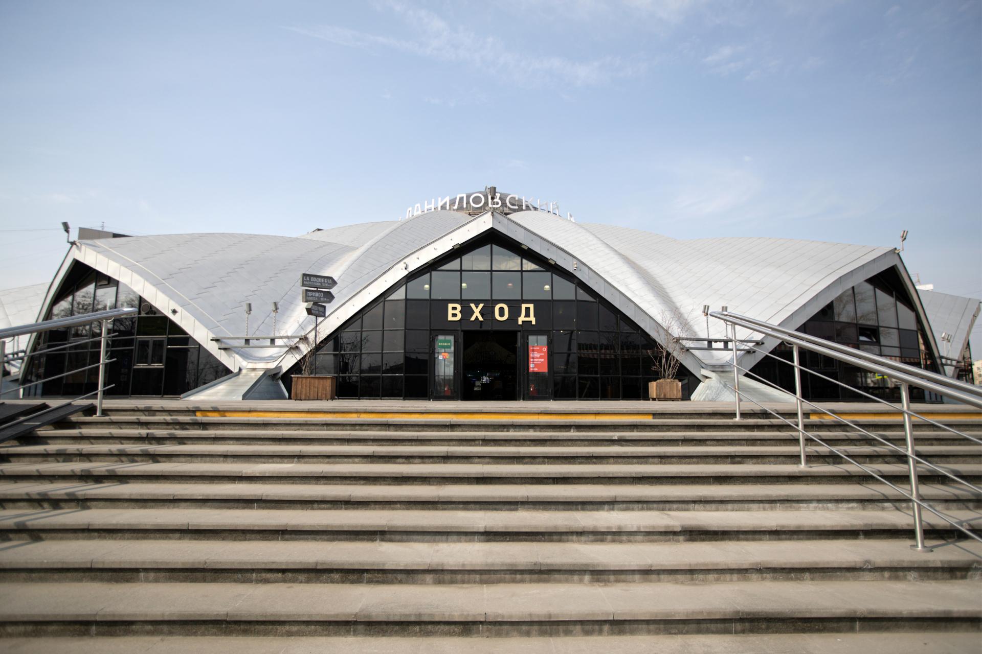 Современный вид на здание Даниловского рынка