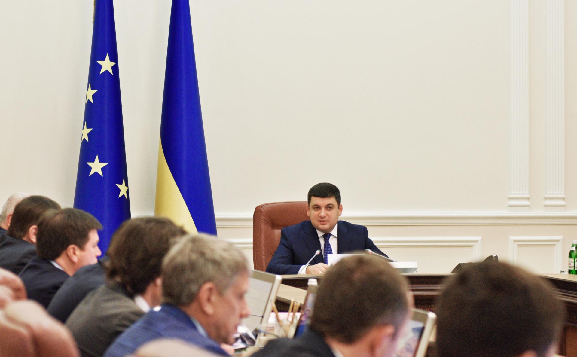 Владимир Гройсман (в центре) на заседании кабинета министров Украины