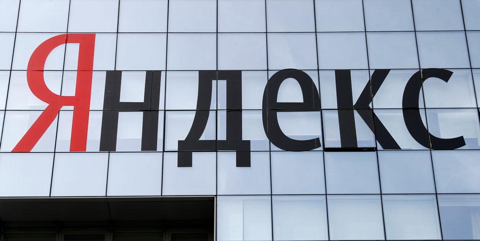 Фото: Maxim Shipenkov/EPA/TASS