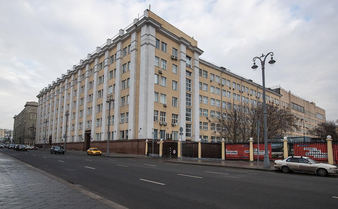 Здание Минпромторга