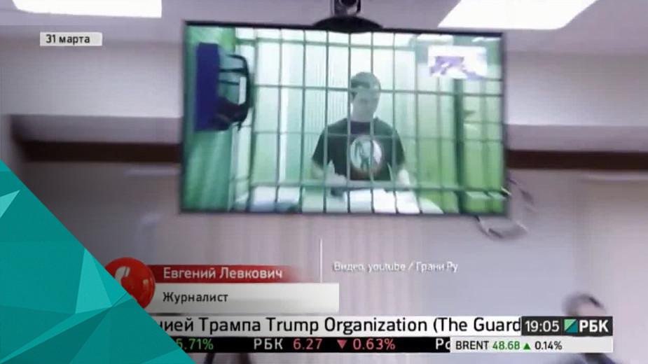 Сотрудники ФСИН могли запугать Ильдара Дадина, чтобы он заявил под запись об отсутствии телесных повреждений, считает супруга Дадина Анастасия Зотова