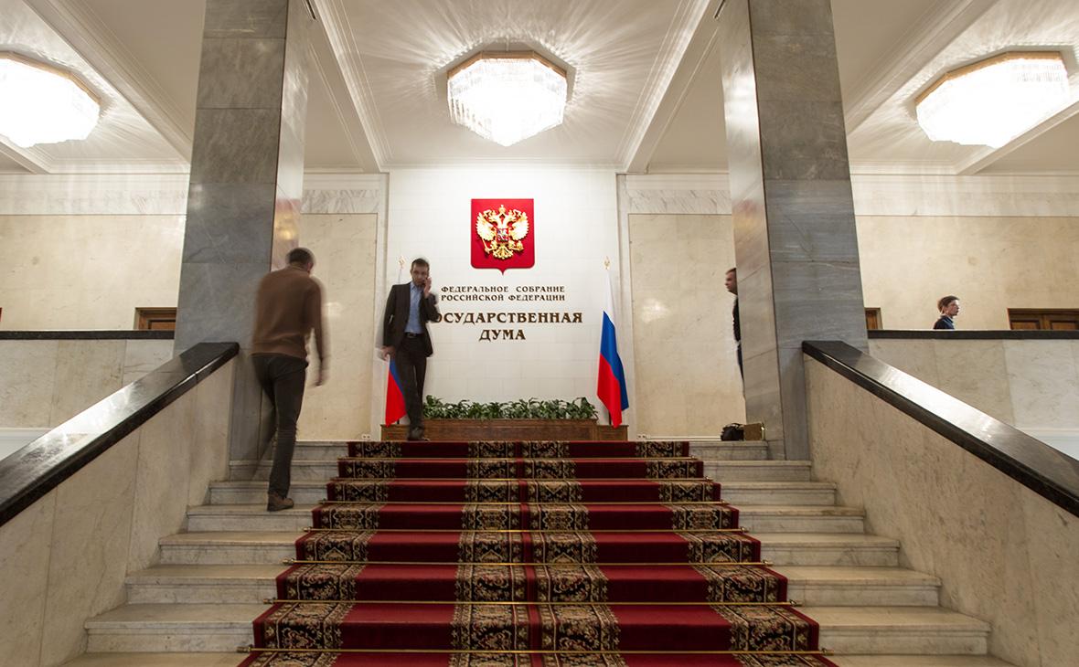 В Госдуме одобрили списание долгов малых предпринимателей  Фото Олег Яковлев РБК