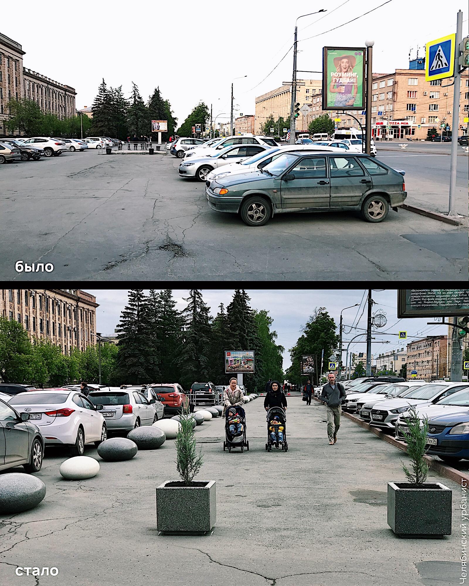 Фото:«Челябинский урбанист»