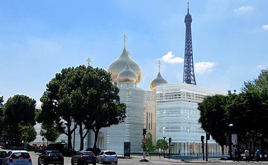 Проект православного духовного центра с храмом в Париже