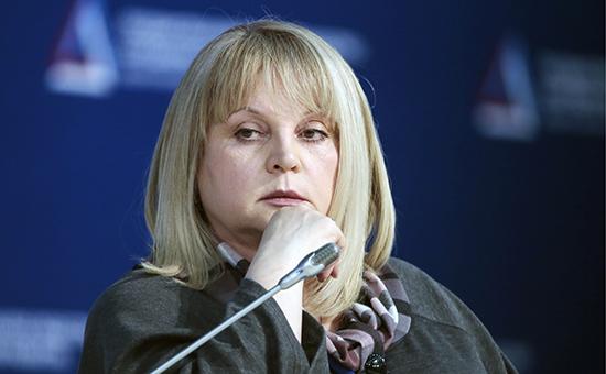 Уполномоченный поправам человека вРоссии Элла Памфилова