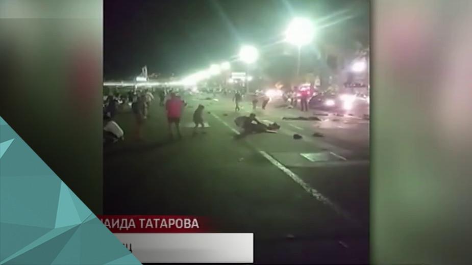 Очевидец теракта в Ницце Зинаида Татарова рассказала о произошедшем