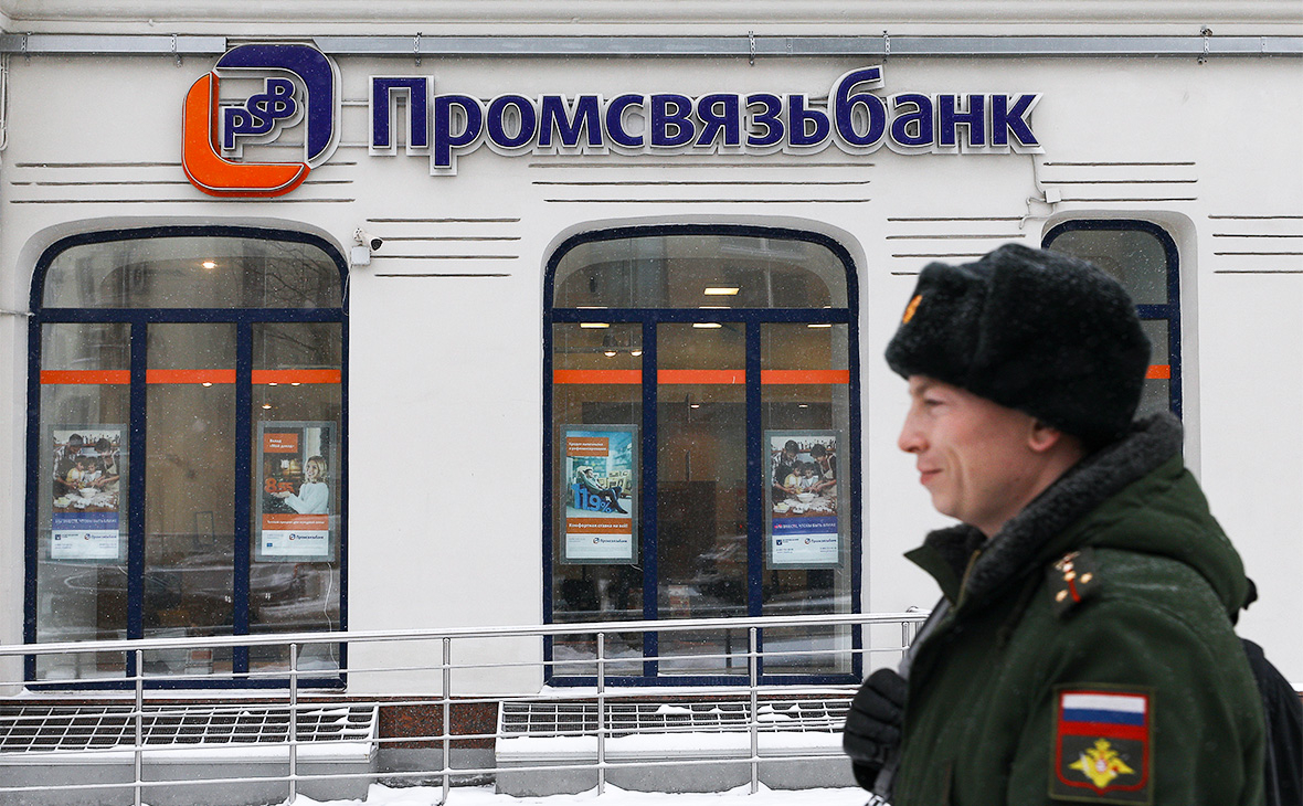Промсвязьбанк красноярск кредиты заявка можно получить кредит только с ксерокопией