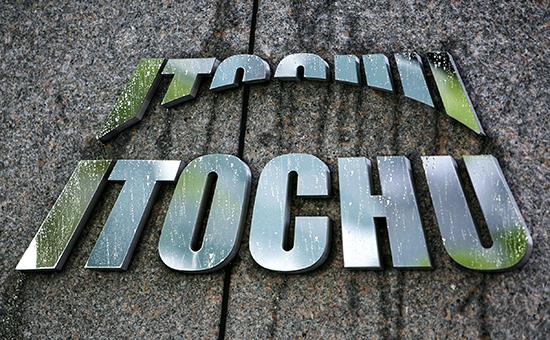 Логотипторговой корпорации Itochu