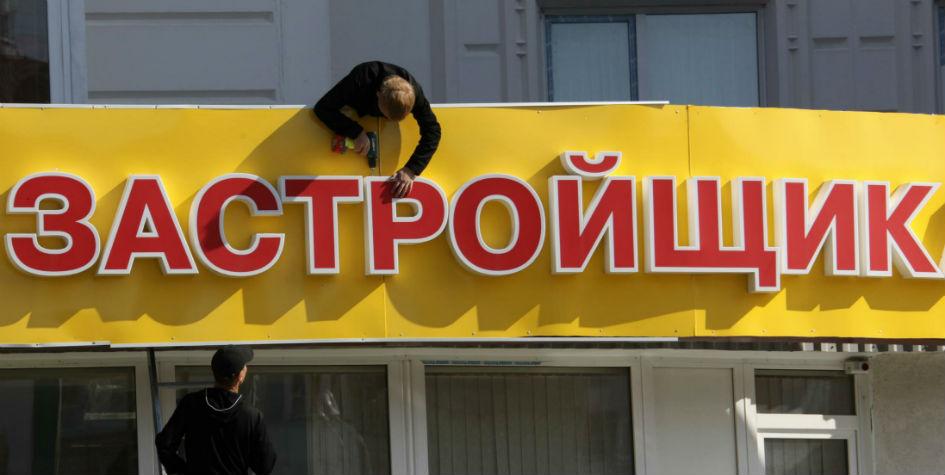 Фото: Nikolay Gyngazov / Russian Look