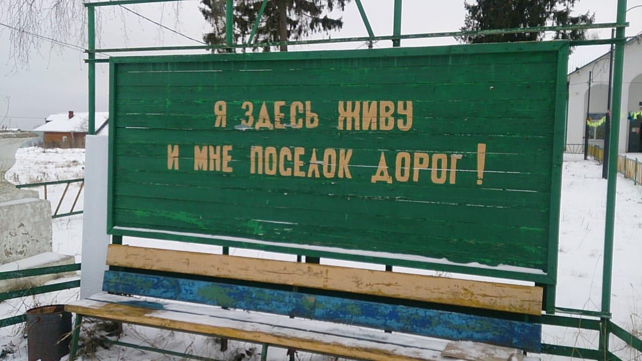 Некогда образцовый поселок городского типа Ивановское близ отеля. Скамейка на центральной площади
