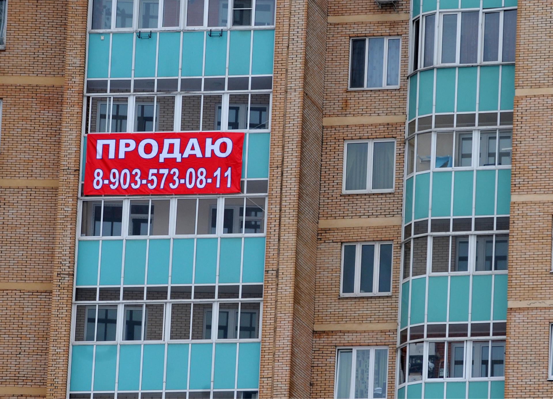 Объявление не должно содержать излишне восторженных слов в описании квартиры