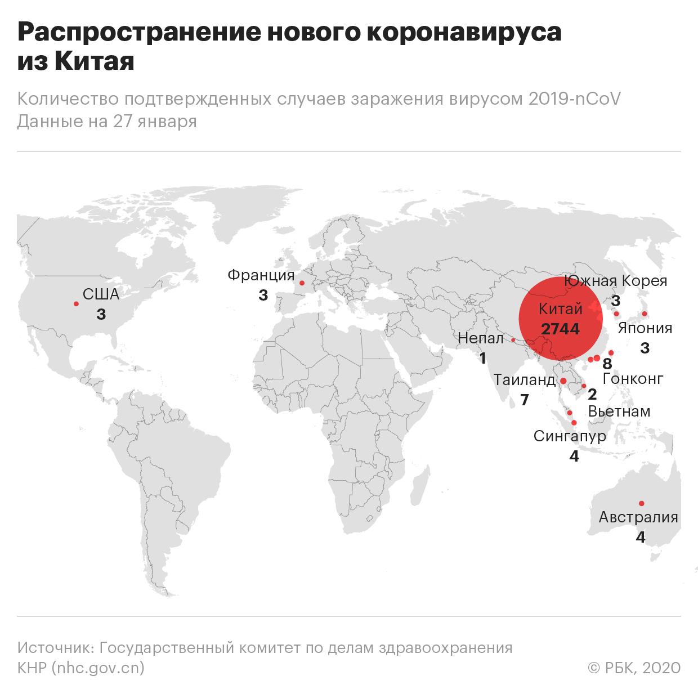 https://s0.rbk.ru/v6_top_pics/media/img/4/13/755801200492134.png