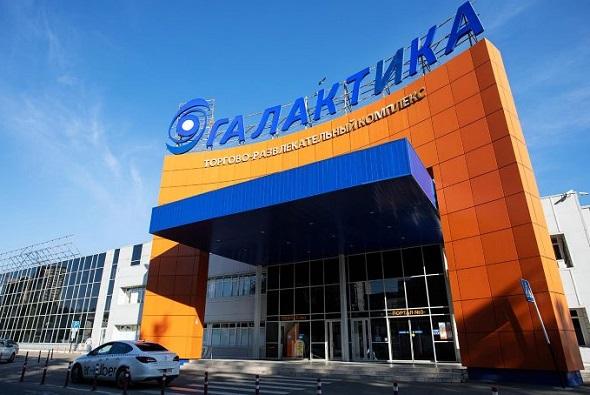 Фото: trkgalaktika.ru