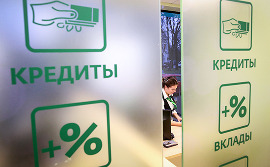 Восточный экспресс банк потребительский кредит процентная ставка