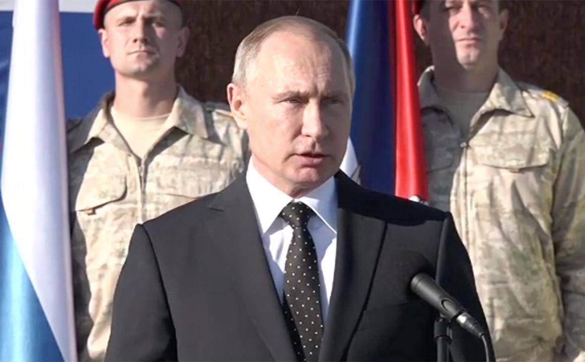 Владимир Путин в Сирии