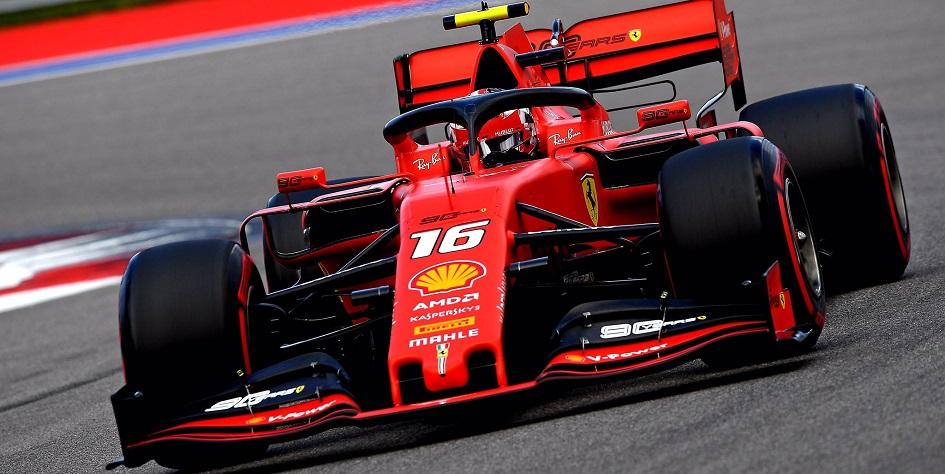 Фото: пресс-служба Ferrari