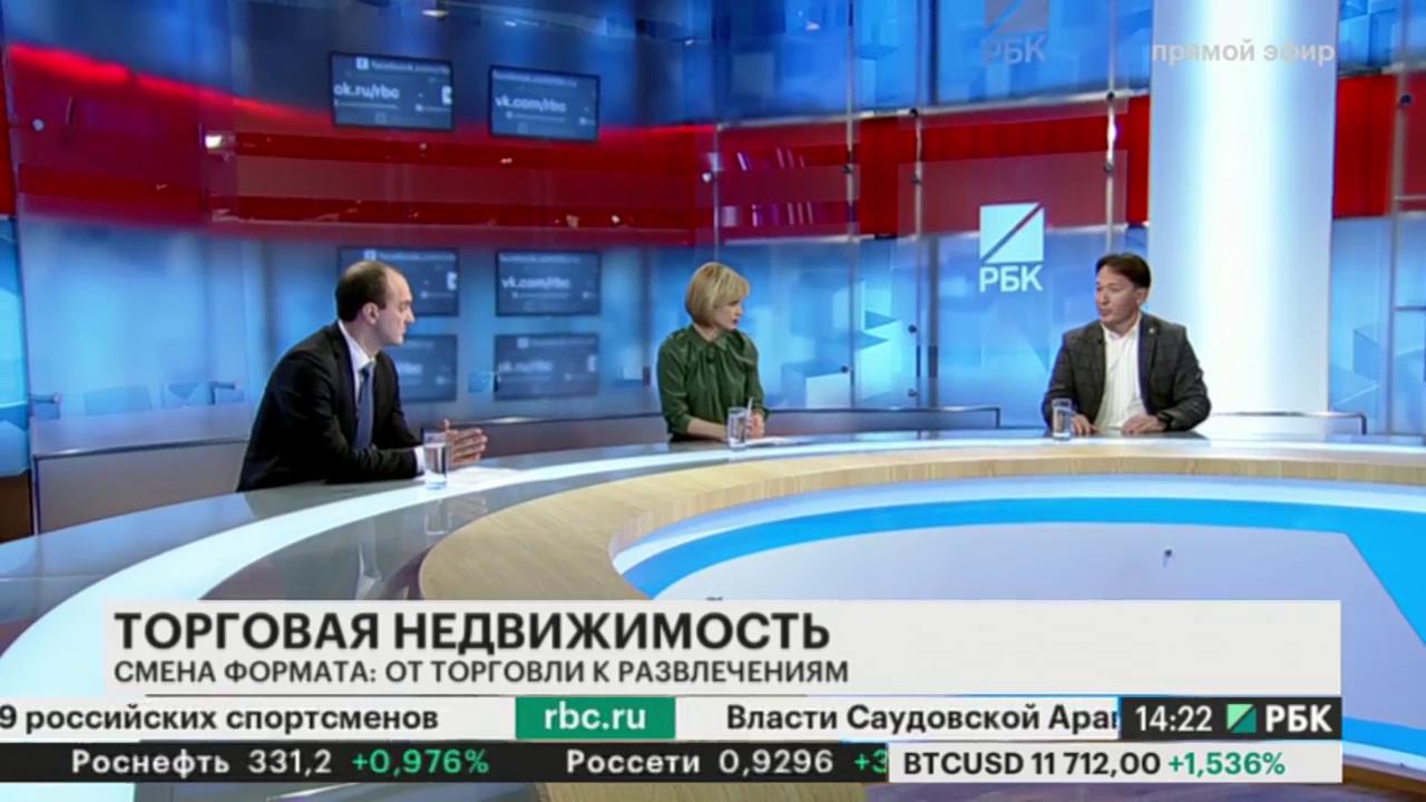 За 2017 год в Москве вышло в эксплуатацию всего около 150 тыс. кв. м торговых площадей, что на 71% меньше, чем годом ранее. Эксперты объясняют это низкой девелоперской активностью, возникшей из-за кризиса. Многие помещения в крупных ТЦ пустуют, в то время как небольшие магазины рядом с метро и жилыми домами, наоборот, наращивают популярность
