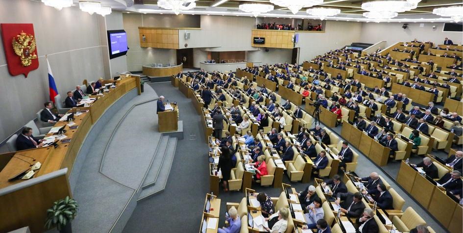 Пленарное заседание Государственной думы.