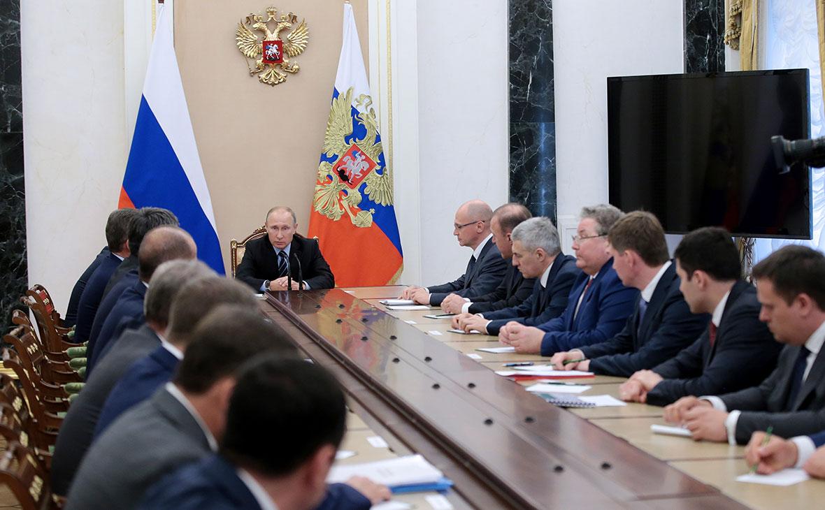 Владимир Путин на встрече с вновь избранными главами регионов