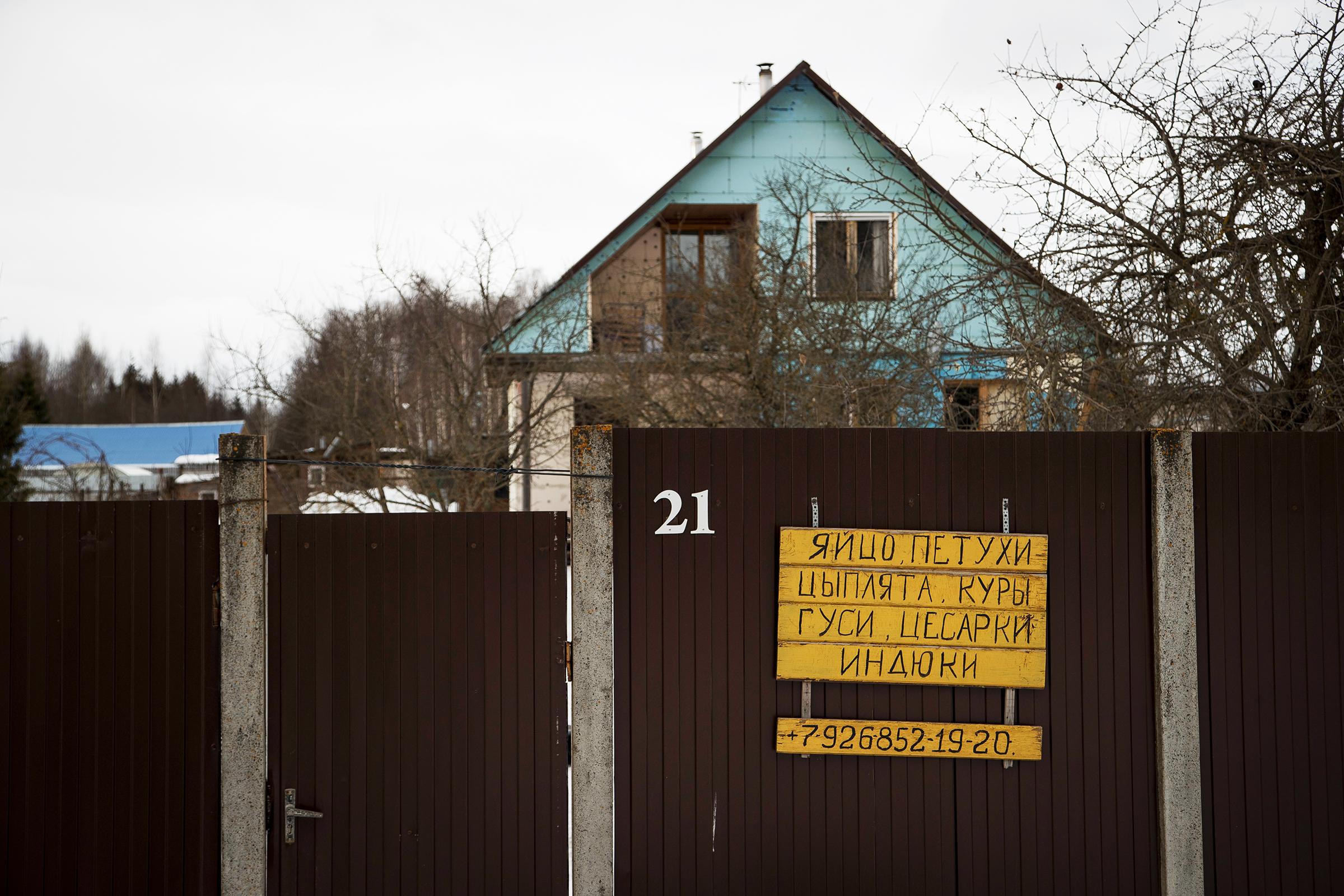 Деревня Ядрово с населением около 150 человек находится примерно в 6км от Волоколамска. Менее чем в километре от жилых домов — одноименный мусорный полигон, созданный там в конце 70-х годов прошлого века.