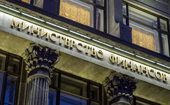 Вид на здание Министерства финансов РФ