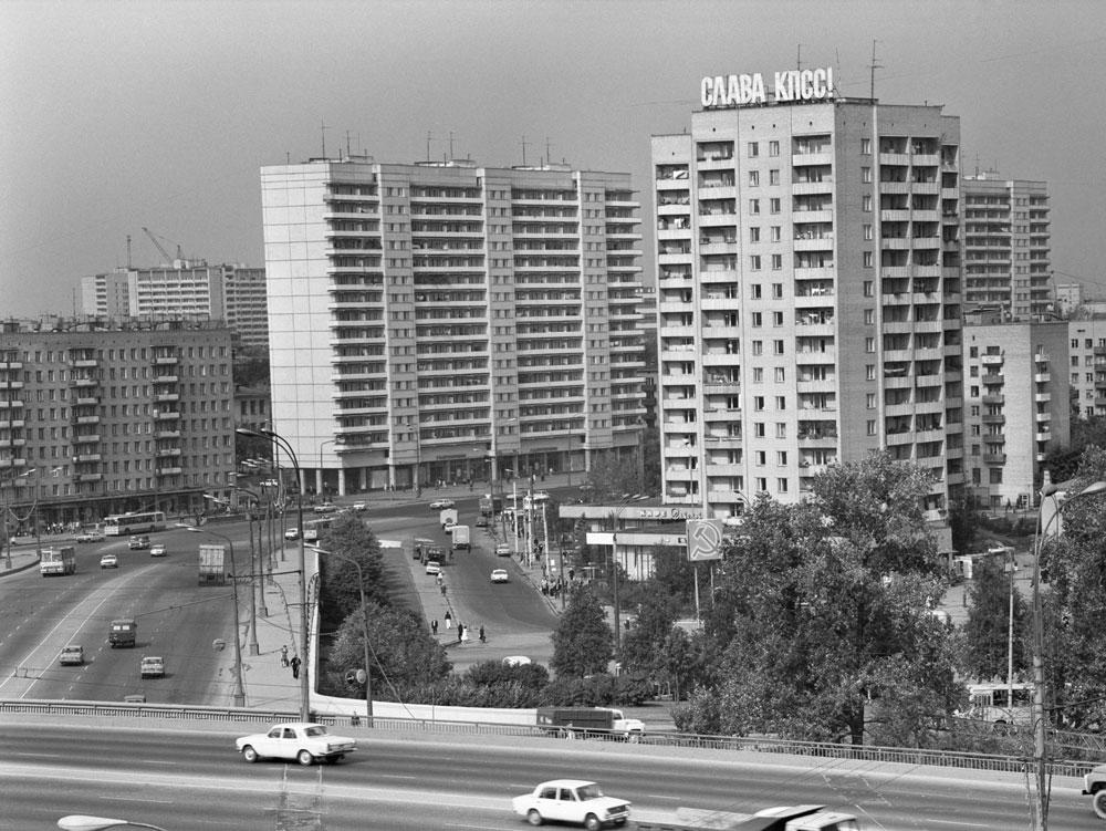 Вид на Бутырскую улицу. 1980год
