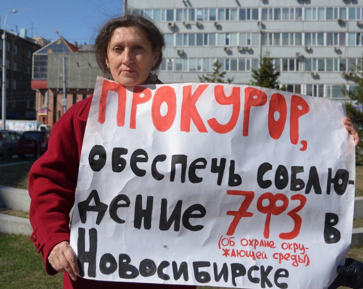 Доктор биологических наук, председатель организации «Защитим город-лес Академгородок» Наталья Шамина