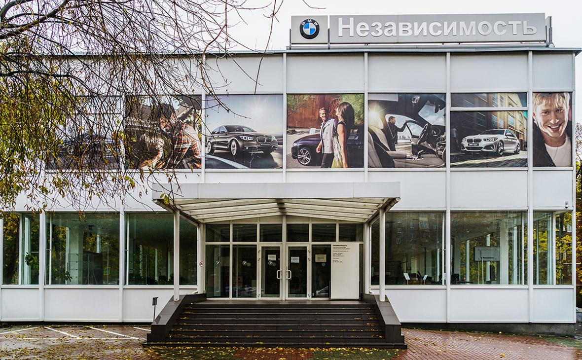 Завод в москве автосалоны взять ссуду в банке под залог автомобиля