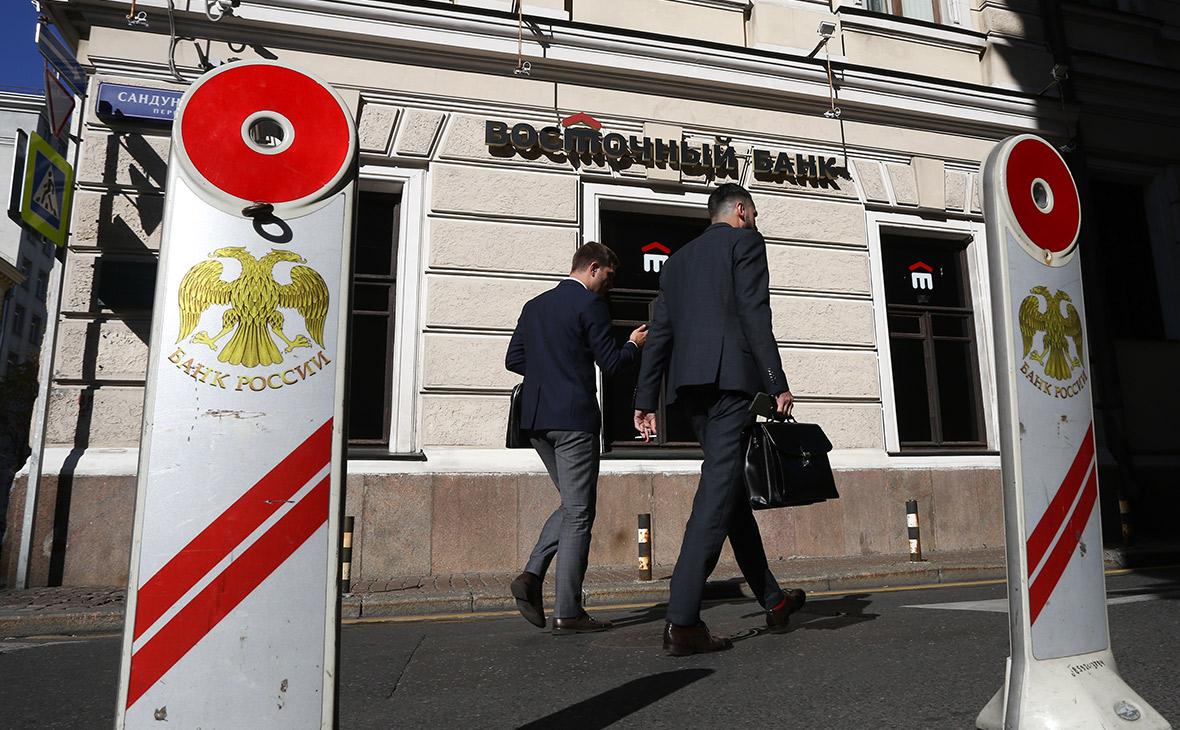 банк восточный краснодар кредит беларусбанк кредиты на потребительские нужды кредитный
