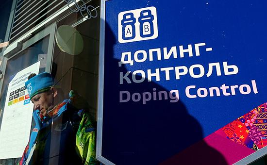 Вход вантидопинговую лабораторию вОлимпийском парке, февраль 2014 года