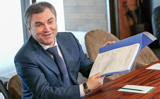 Первый замглавы администрации президента Вячеслав Володин
