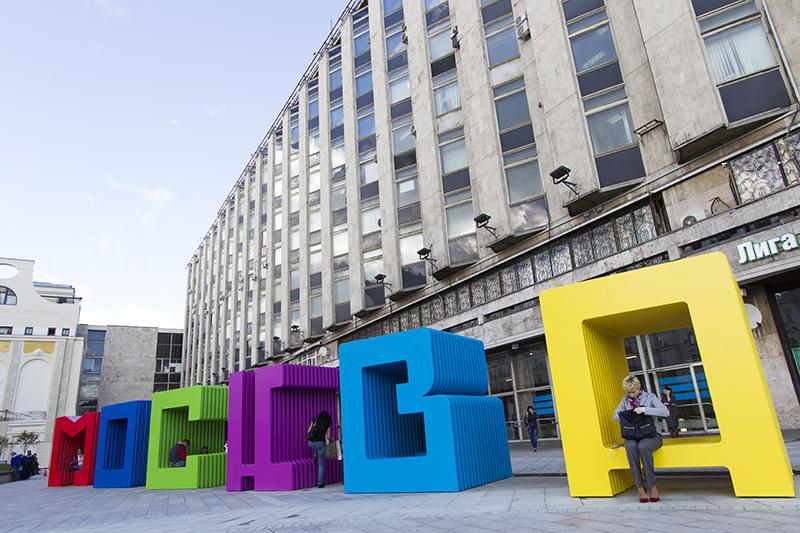 В городе разместятся более 270 арт-объектов. Средняя стоимость одного такого объекта составляет 6 млн руб.