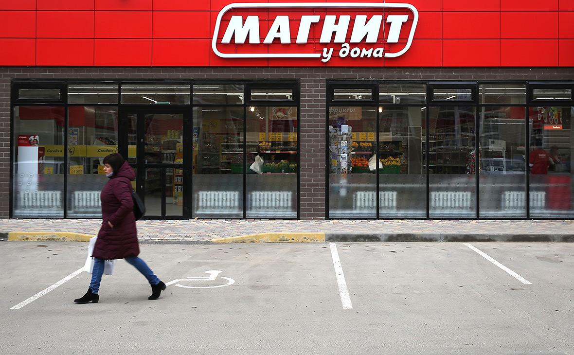 Покупка «Магнита» помогла вырасти рынку слияний и поглощений в 2,5 раза