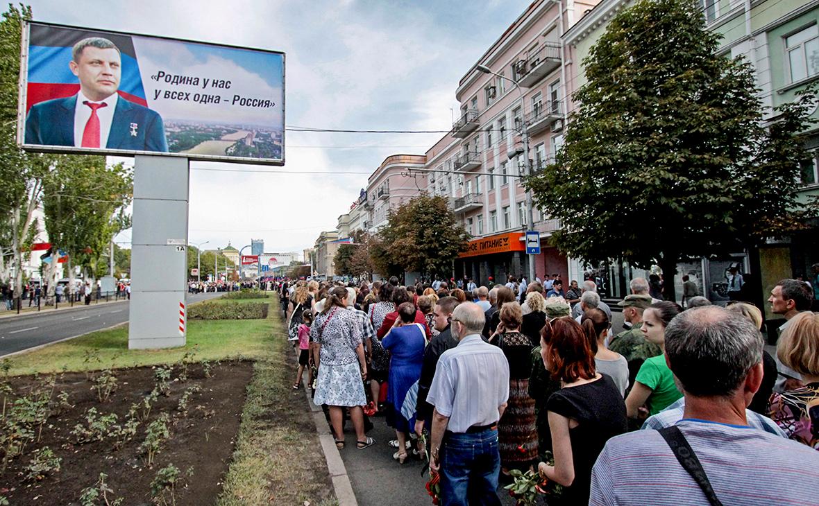 Жители города в очереди у здания Донецкого государственного академического театра оперы и балета, где прошло прощание с главой ДНР Александром Захарченко