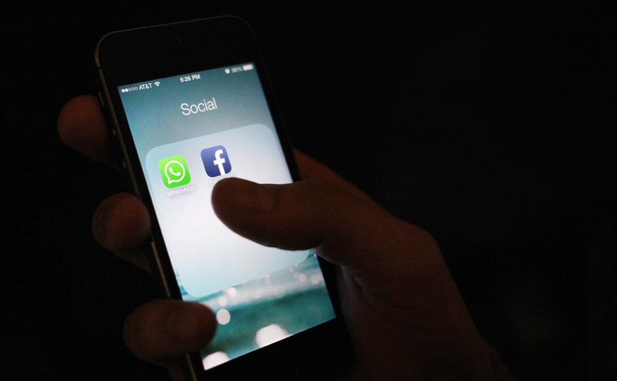 Турецкий антимонопольный регулятор начал расследование против WhatsApp