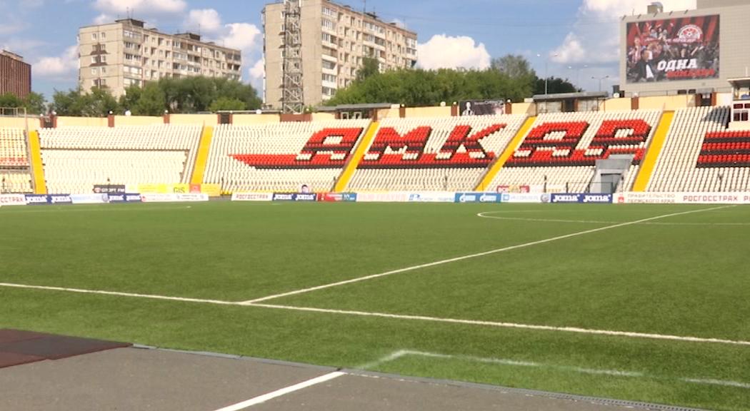 Первый официальный матч возрожденного «Амкара» пройдет без зрителей
