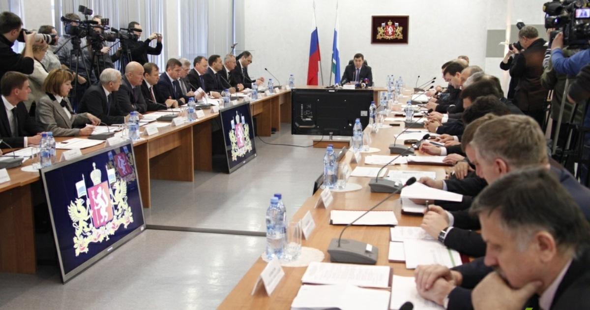 Свердловские власти намерены снизить прожиточный минимум в регионе