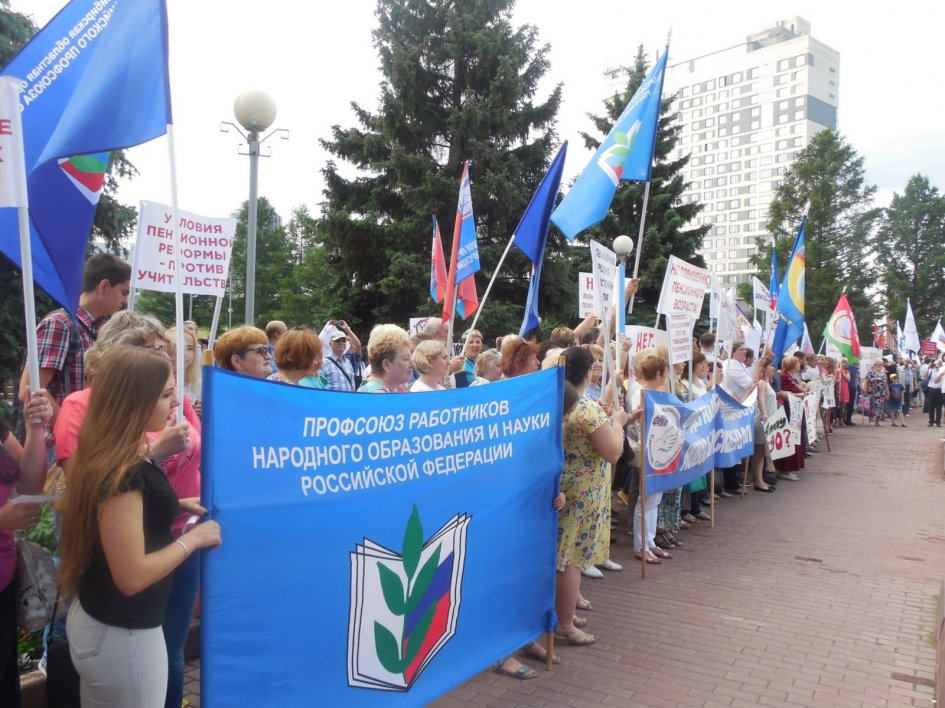 Фото: Анна Иванова / РБК Новосибирск