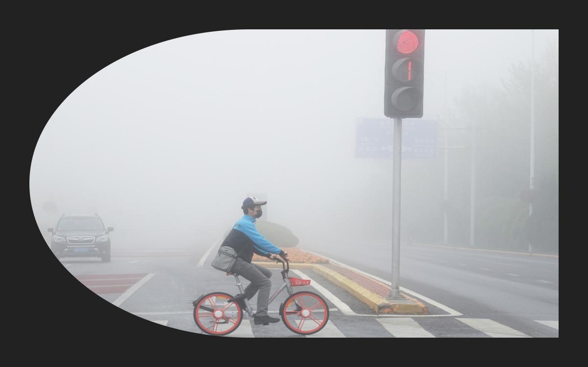 Фото: Liu Debin / Zuma / ТАСС