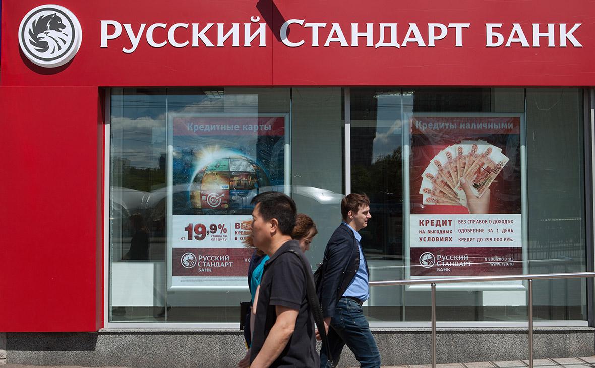 Банк райффайзен кредит отзывы клиентов по кредитам наличными