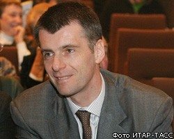 упоительное время десятка богатых людей россии цена билета Хабаровск