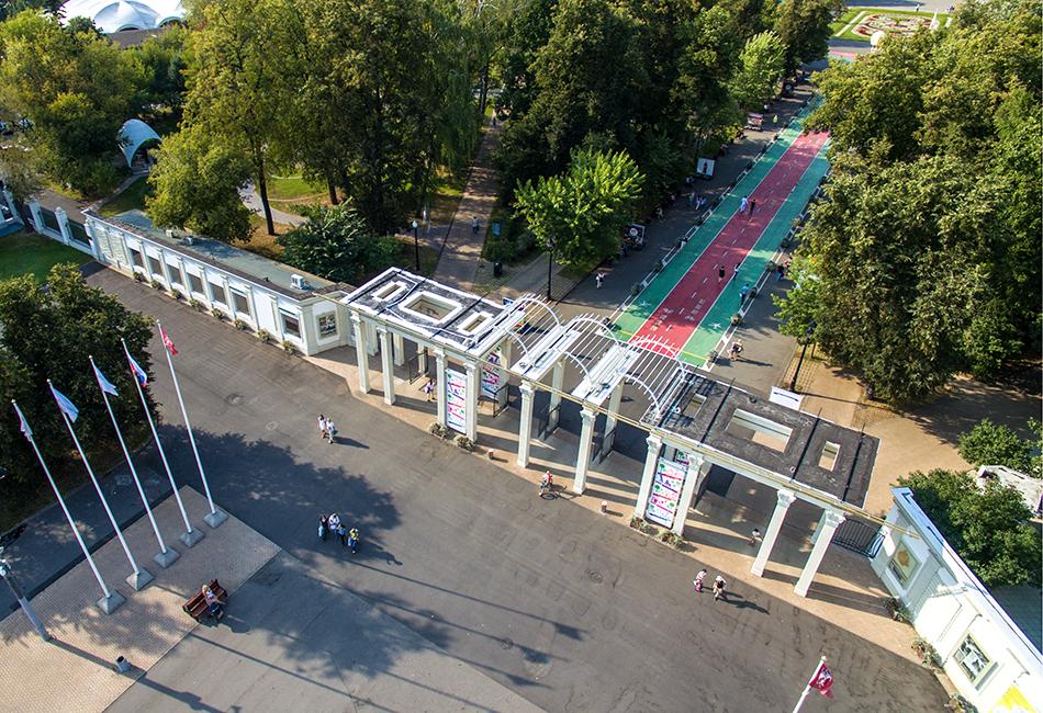 Парк «Сокольники» вМоскве