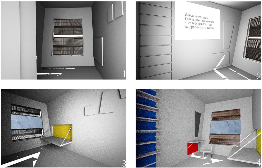Визуализация камеры тюрьмы-небоскреба. На фото: 1) Попадая впространство камеры, осужденный видит лишьбелые стены. 2) Общение происходит черезмонитор. 3) Мебель—это плоскости встенах, которые изначально видны лишькак рельеф. 4) Со временем пространство камеры приобретает цветовую насыщенность