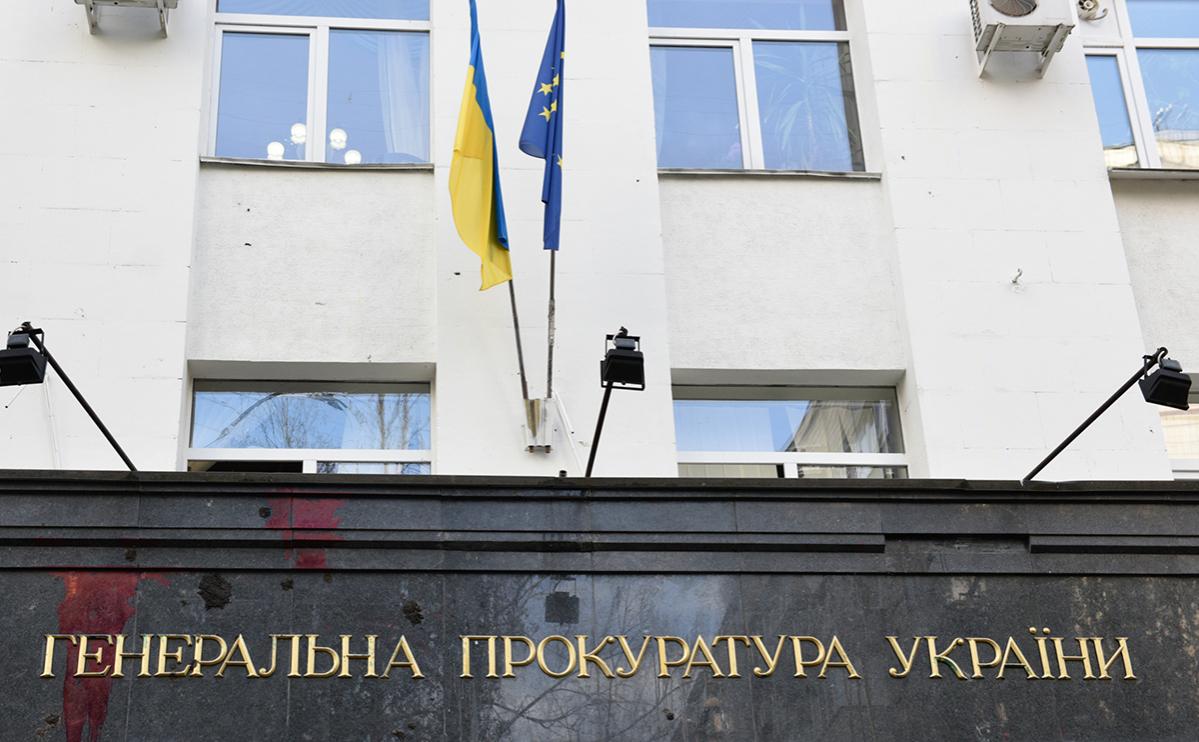 В Киеве завели дело против замкомандующего Черноморским флотом России