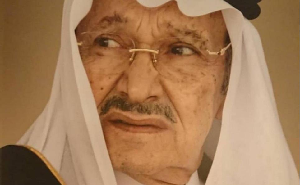 уголовный кодекс саудовской аравии