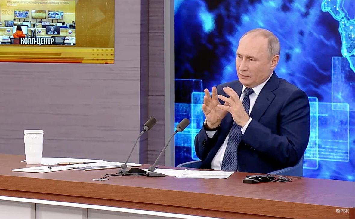 Путин призвал показывать по ТВ реальность, а не «ковыряние в белье элит»