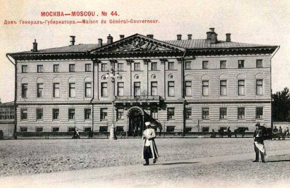 Тверская, 13 в начала XX века