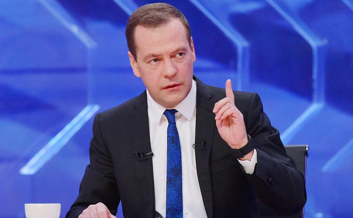 Дмитрий Медведев. Декабрь 2016 года