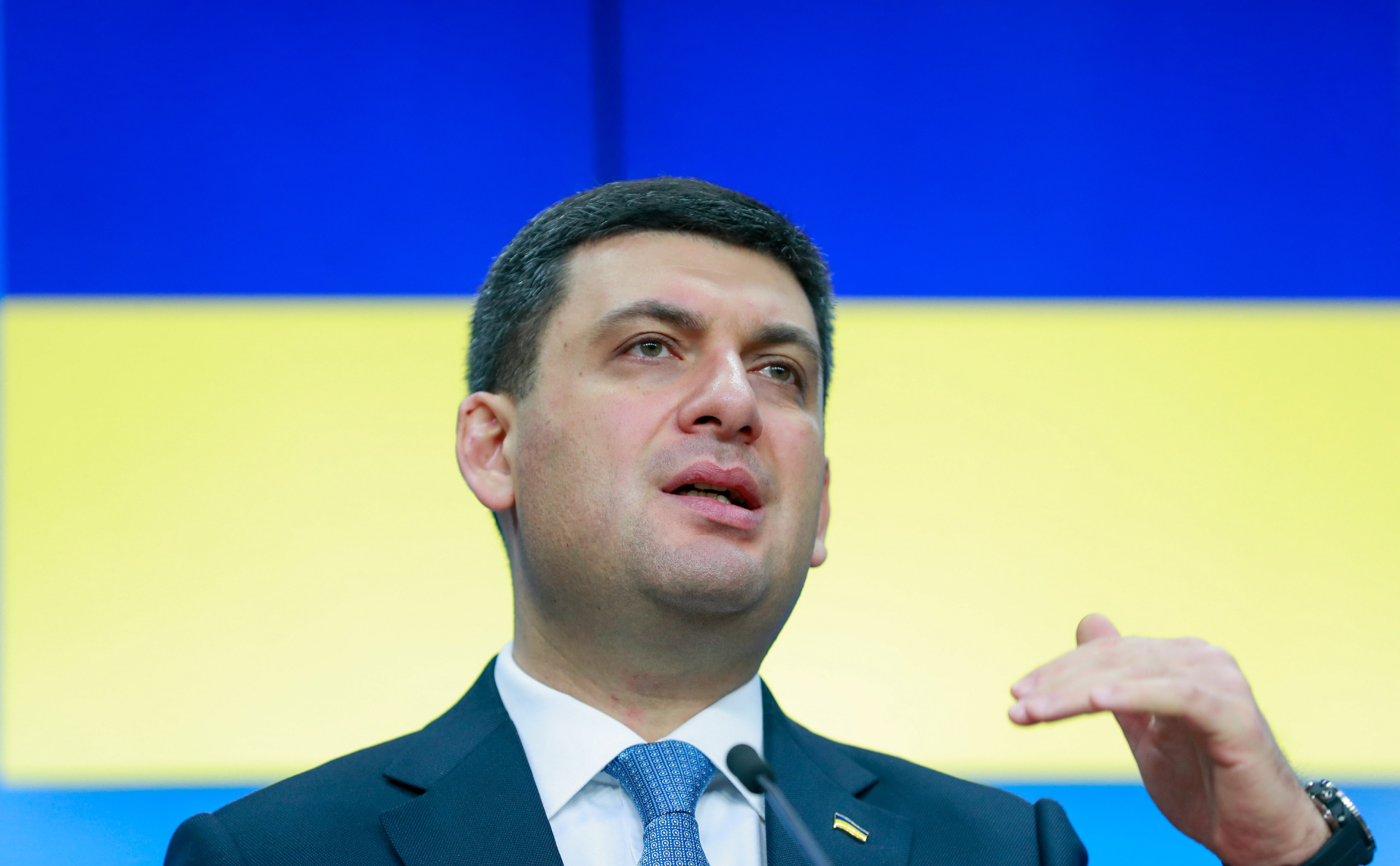 Гройсман назвал четыре шага к энергонезависимости Украины